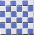 ハイカラー 23ミリ角 市松模様 白×青紫 お手軽タイプ