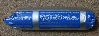 画像1: 内外装タイル用接着剤  ネオピタ#マンテン ホワイト T20