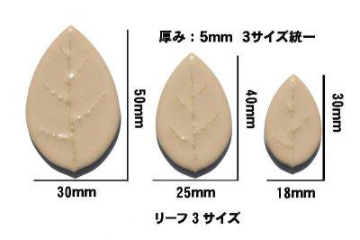 画像3: タイル クラフトリーフ 白茶 500g バラ石 F603A