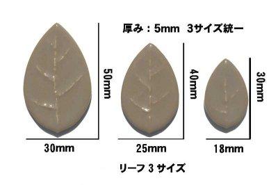 画像3: タイル クラフトリーフ 伽羅色 500g バラ石 F604A