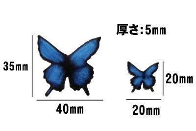 画像2: アクセサリータイル 蝶 青色 大サイズ