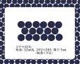 画像1: 32ミリ丸コアラ ブライト瑠璃色 (1)