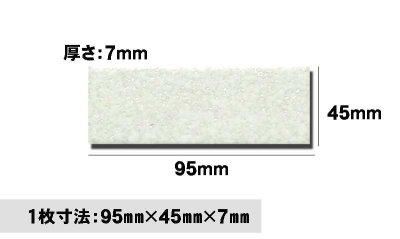 画像3: 45-二丁 磁器質 内外装壁 白色ボタ釉 452-231V