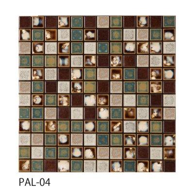 画像1: パルメザンアンティーク PAL-04