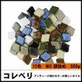 【500g】コレベリ12色MIX