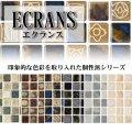 ECRANS(エクランス)