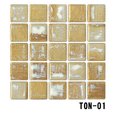 画像2: TONOKO(トノコ)