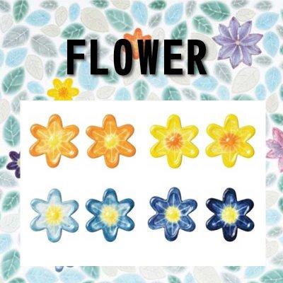 画像1: ポイントタイル 花柄 FLOWER