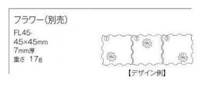 画像4: ポイントタイル 花柄 FLOWER