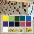 画像1: 【FONCEVE】フォンセーヴ 11色 (1)