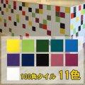 【FONCEVE】フォンセーヴ 11色