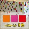 【FONCEVE】フォンセーヴ 3色