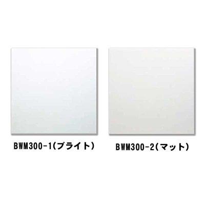 画像2: 【300角】ホワイト300
