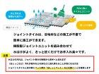詳細2: 【ケース販売】ジョイント型 ペット用タイルマット