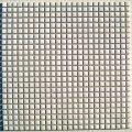 ちいさっくてかわいいタイル 白色ブライト 10mm角