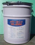 パワーボンド DX-2000 内装陶磁器専用タイル接着剤